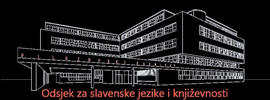Odsjek za slavenske jezike i književnosti